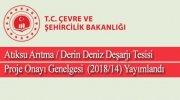 atiksu-tesisi-proje-onay-dosyasi-2018-14-genelge.jpg